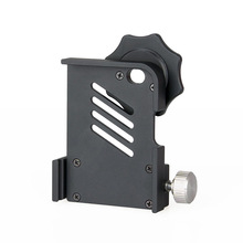 Mobile Case for Night Vision for All Kinds of Mobile Phones CL33-0129