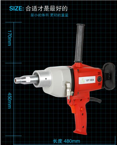 цена на Promotion sale of 2500w GP180A professional Handheld water diamond core drilling machine air conditioner hole drilling machine