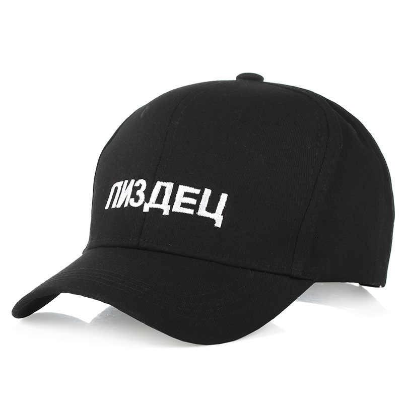 2019 New embroidery   baseball     Cap   Couple fashion Snapback   caps   hip-hop hat Outdoor adjustable sun hats