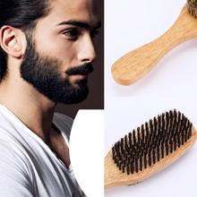 BellyLady Wood Handle Men Beard Brush Double-sided Face Hair Male Message Shaving