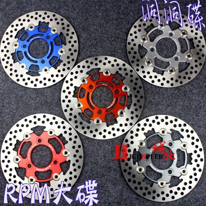 Motorcycle modification Front and rear brake discs 220mm size Seven colors high qaulity Motorcycle brake discs starpad for lifan motorcycle lf150 10s kpr150 new front brake discs accessories
