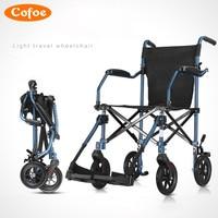 Cofoe складной коляске Портативный тележка путешествия скутер удобство Brougham для пожилых людей инвалидов Здоровье и гигиена медсестра