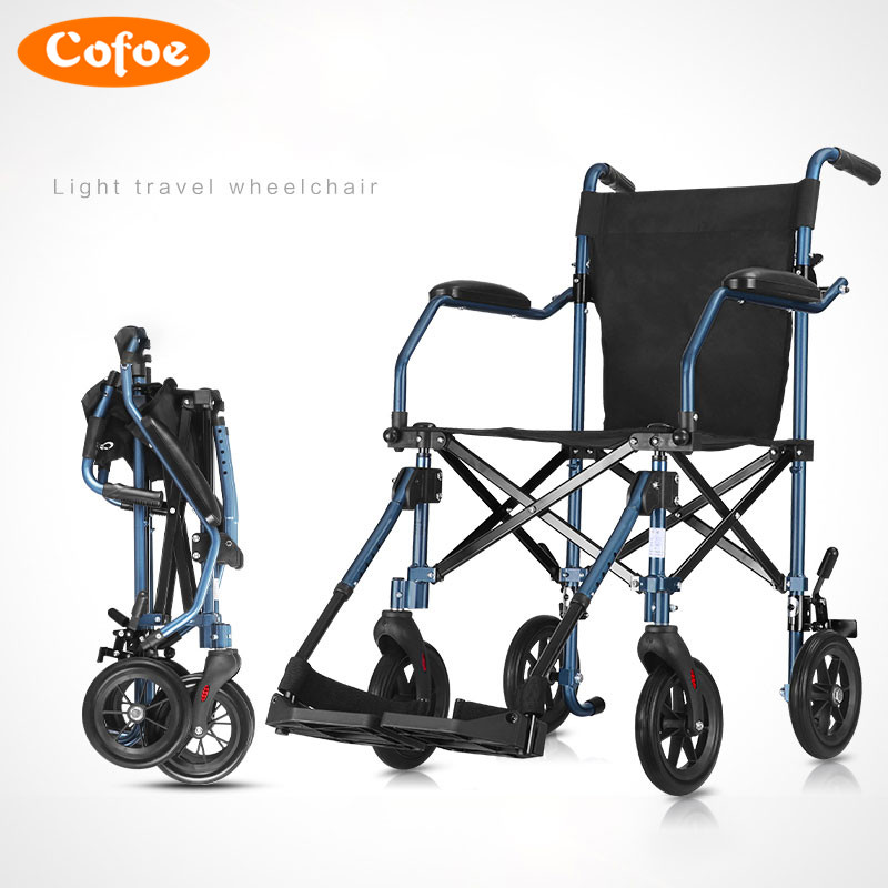 Cofoe <font><b>Wheelchair</b></font> Folding Portable Trolley Cart Travel Scooter Handiness Brougham for Old People the Disabled Health Care Nurse