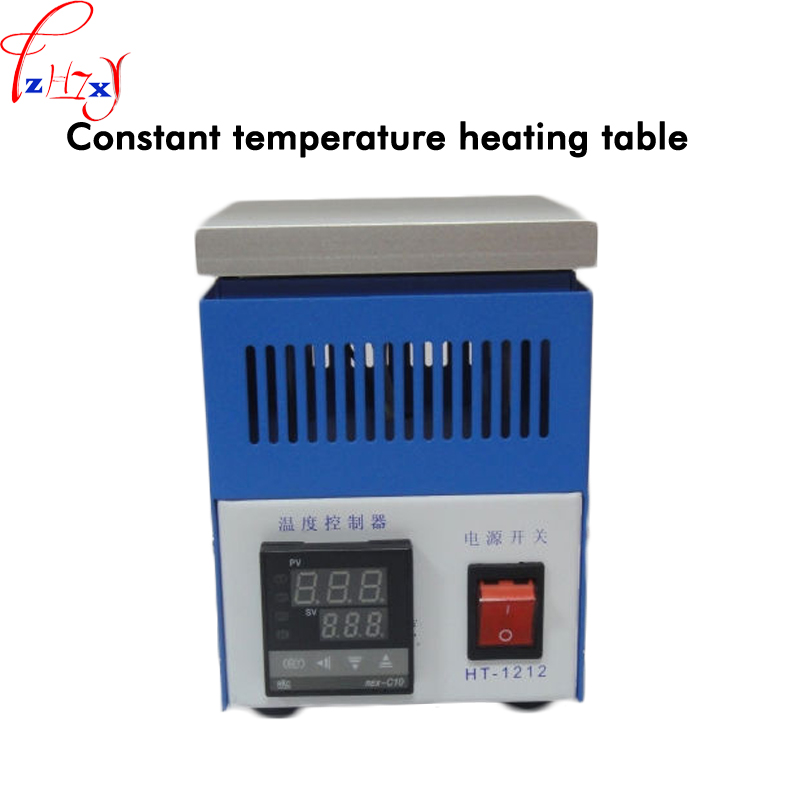 Microcomputer controlled the constant temperature heating platform  HT-1212 preheat machine heating platform 110/220V 1PCMicrocomputer controlled the constant temperature heating platform  HT-1212 preheat machine heating platform 110/220V 1PC
