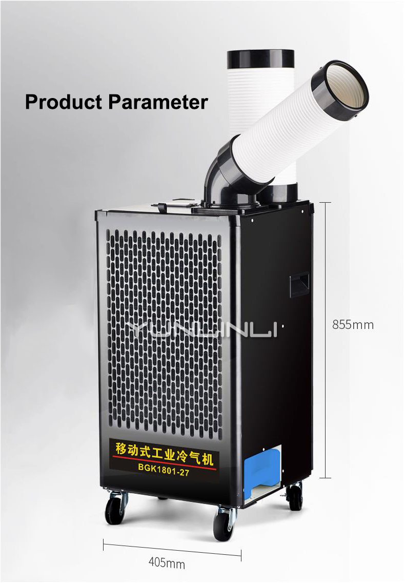 Industrial Air Conditioner Fan Large Power Rapid Air Cooling Fan Summer Mobile Conditioner BGP1801-27