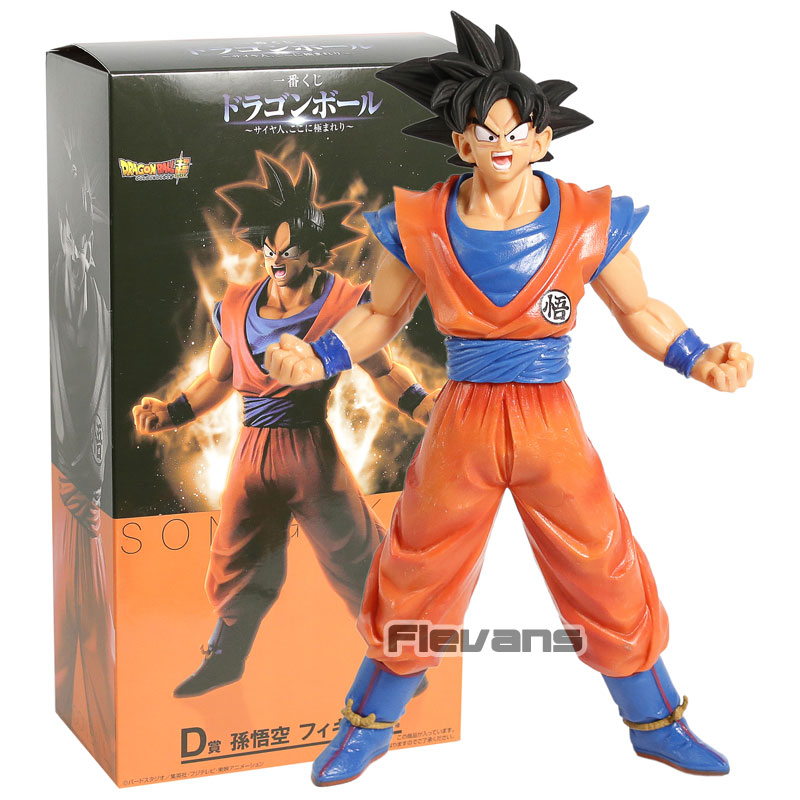 Ichiban Kuji Dragon Ball BROLY D Prize THE 20th FILM Figure Doll Son Goku GOD