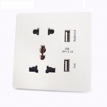 New 86mm Smart USB Wall Socket for Restaurant Wall outlet Universal power adapter wall outlet panel plate Mounting box plug
