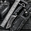 HX Outdoors High Quality Tactical Knife Multi Tool Surface Plated Titanium Fixed Black Knife Camping Tool