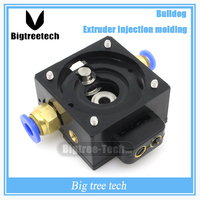 1pcs3D Printer DIY Reprap Bulldog Injection Extruder Parts Remote For 1 75 3mm Compatible With E3D