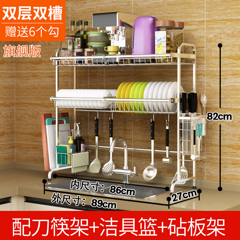 Best Quality Stainless Steel Dishes Rack Stready Sink Drain Rack Kitchen Organizer Rack Storage Rack Dish Shelf Strong Bearing stainless steel sink drain rack