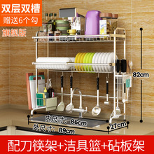 Best Quality Stainless Steel Dishes Rack Stready Sink Drain Rack Kitchen Organizer Rack Storage Rack Dish Shelf Strong Bearing double lock hanging rack ldr2001w g r kitchen shelf products containing dishes left to put dish rack