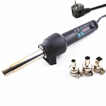 YH-8858 Upgrade LED ESD Portable Constant temperature BGA Rework Solder Station Hot Air Adjustable