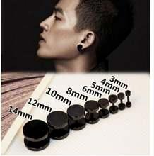 Серьги гвоздики 3 мм ~ 14 панк черный круг мужские Модные украшения