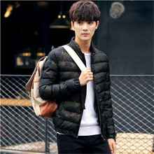 Free shipping 2017 Men Winter Jackets Casual Winter Parka Men Cotton Clothes Camouflage Green