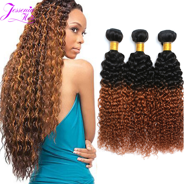8a Brazilian Kinky Curly Ombre Hair Extensions 3pcs 2 Tone Human