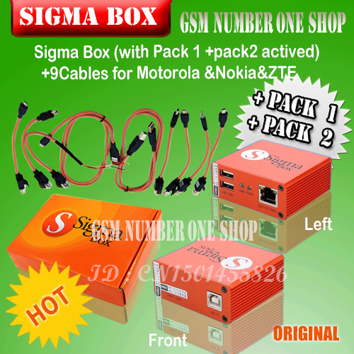 The 2016 newest version sigma box with 9 cables with Pack 1 Pack 2 activation