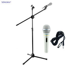 AK-319 Handheld Microphone With NB107 Tripod Microphone Stand Metal professional Dynamic Wired Microphone For Karaoke Studio KTV