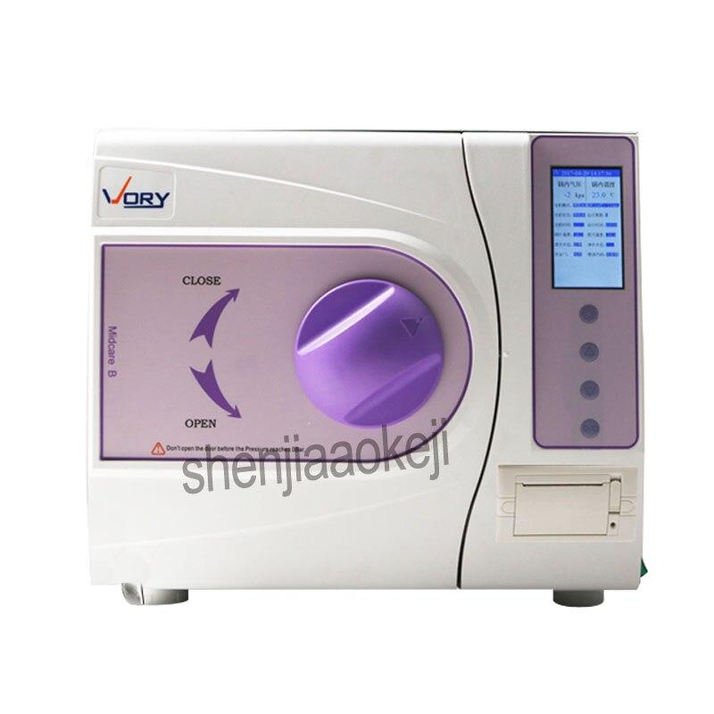 1 pièce armoire de désinfection orale LCD stérilisateur à vapeur Autoclave dentaire sous vide trois pulsations stérilisateur pré-vide appareil dentaire