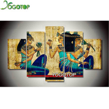 YOGOTOP Diy Diamond Embroidery 5D Painting Cross Stitch Kits Full Mosaic Crafts Home Decor papyrus art 5pcs/set ML045