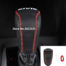 все цены на Car Leather Knob Cover For Honda Civic 10th Gear Head Shift Knob Cover Gear Shift Collars Case Car Stylings онлайн