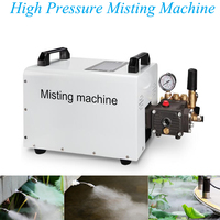High Pressure Fogger Man-made Fog Factory Humidification Equipment Atomization System Water Pump Landscape Spray 20A