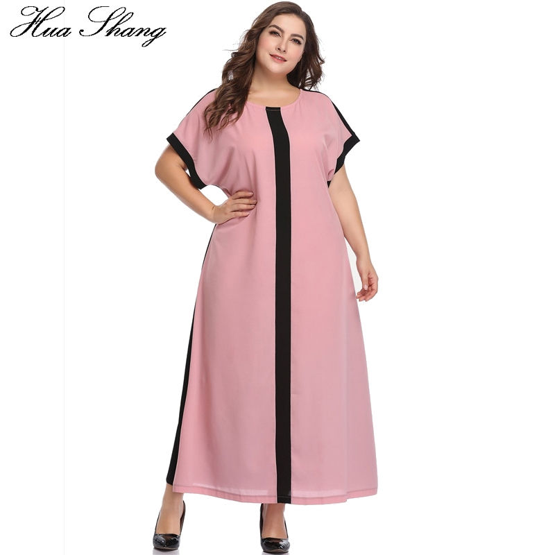US $17.99 40% OFF|Long Dress Summer 2019 Women Short Sleeve Casual Chiffon  Dress Plus Size Elegant Multicolor Loose Oversized Maxi Long Dresses-in ...