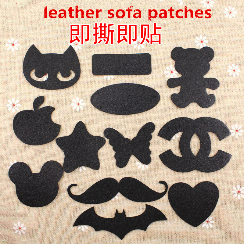 15pcs leather sofa patches sofa repair leather self-adhesive pu for car seat chair bed bag patch leather sofa patches