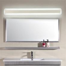 luces apliques espejo pared