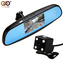 1920*1080P 4.3″ LCD Dual Lens Video Dash Cam Recorder Car Camera DVR 3 In 1 Rearview Mirror + Front Car DVR + Rear view Camera