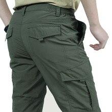 Летние тонкие дышащие с карманами Большие размеры тренировочные брюки мужские на открытом воздухе альпинистские рыболовные быстросохнущие комбинезоны длинные брюки