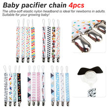 4Pcs Baby Dummy Pacifier Holder Clip Nursing Teether Nipple For Nipples Children Soother