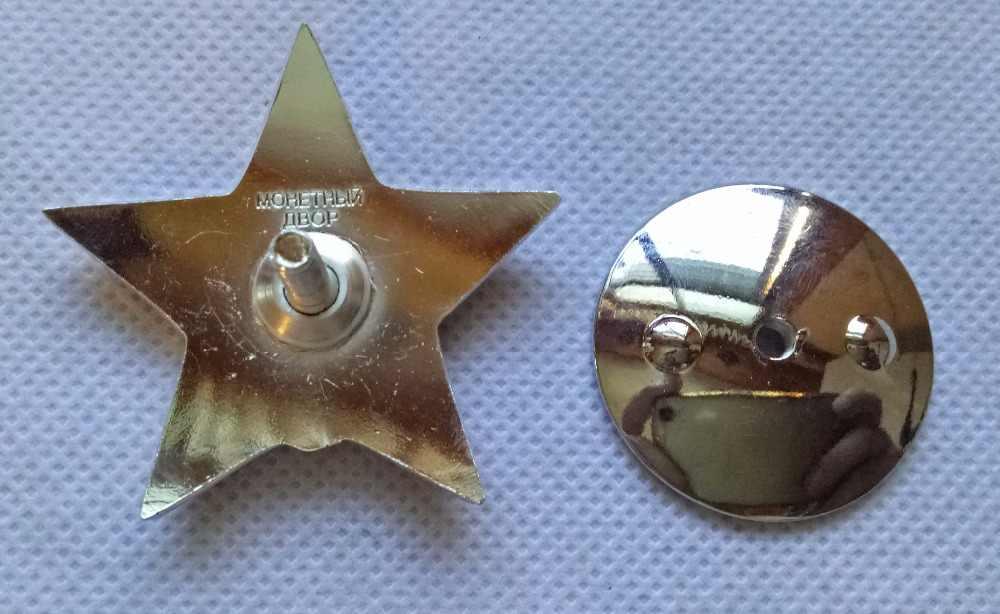 Auftrag von Roter stern Russian Red Armee Sowjetunion UDSSR militärische Medaille Abzeichen WW2 KOPIE