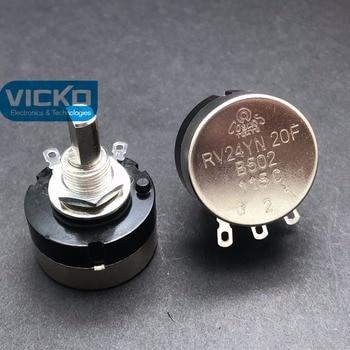 [VK] TOCOS  RV24 RV24YN RV24YN20F B5K RV24YN20FB502 single turn potentiometer switch