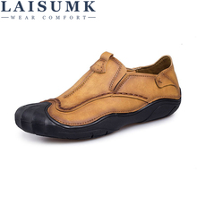 купить 2019 LAISUMK Genuine Leather Casual Shoes Fashion Men Shoes Loafers Comfortable Men Leather Shoes Slip On Moccasins онлайн