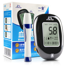 2018 Limited Sale Glicose Diabete An Accurate Household Glucose Meter 50pcs/bottle Blood Sugar Test Strip.