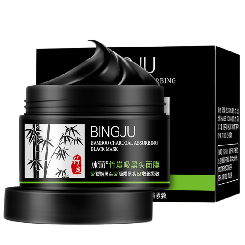 New Black Mud Move Black Head Bamboo Charcoal Face Mask Remover Deep Clean Blackhead Mask Beauty
