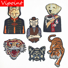 VIPOINT embroidery big tiger cats dogs patches animal badges applique for clothing XW-166