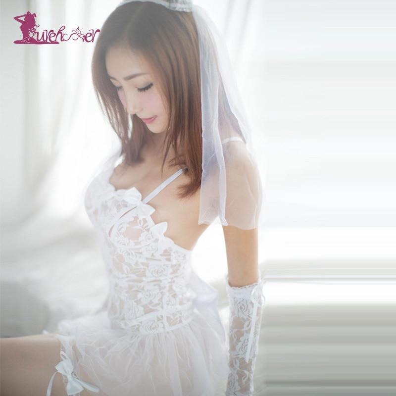 Lurehooker 2017 Sexy Lingerie Hot White Bride Wedding Dress Uniforms Perspective Lace Gauze Outfit Erotic Lingerie Porn Costumes