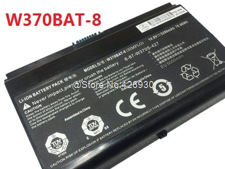 Laptop Battery For CLEVO W350ET W350ETQ W350ST W370ET W370SK W370BAT-8 6-87-W37SS-4271 14.8V 5200mAh New and Original hsw brand new 6cells laptop battery c4500bat 6 c4500bat6 6 87 c480s 4p4 for clevo c4500 series laptop battery bateria akku