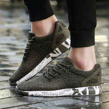 Men Military Camouflage Mesh Breathable Men's Sport Running Shoes Army Green Trainers Motion Stability Control Sneakers