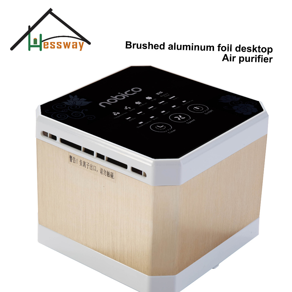3 in 1 air purifier system air cleaner Activated carbon air filter with Aluminum alloy material