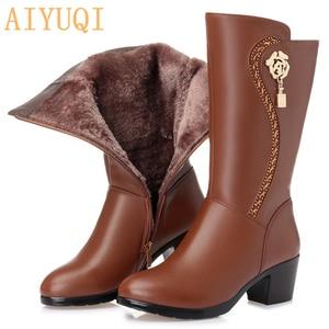 Image 5 - AIYUQI 2020 nuovi stivali da donna in vera pelle di lana stivali da neve invernali caldi spessi di grandi dimensioni 41 42 43 stivali da moto da donna
