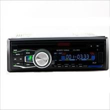 Ins-Dah Auto Audio Poort