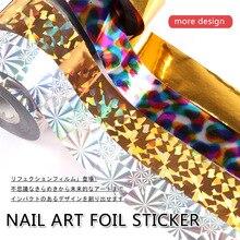 1pcs/lot 2.5cm*100m Nail Foils Polish Stickers gold silver Starry Paper Transfer Foil Wraps Adhesive Decals Art Decorations