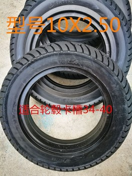 10x2.125 10x2.50 Tubeless Wheel Tyres Solid Tyre Inflation Electric Scooter Tires for 8/10 inch Electric Scooter Accessory set for repair of tubeless tires 8 items set