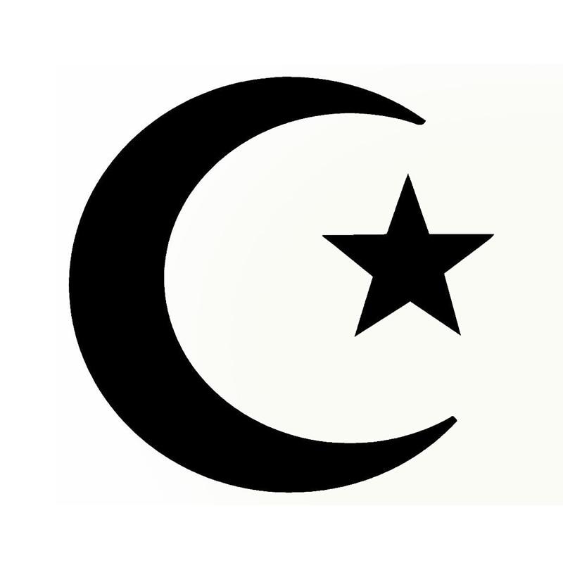 Wholesale 50 pcs/lot 15cm x 15cm Islam Muslim Crescent Symbol Funny Sticker For Car Window Bumper Door Vinyl Decal 9 Colors