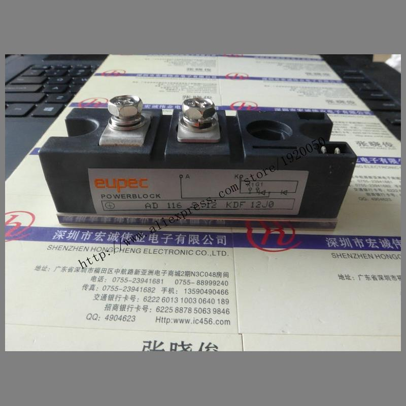 AD116S12KDF  module special sales Welcome to order ! mbm300hs6h module special sales welcome to order