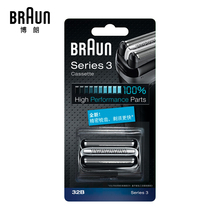 32B Braun series 3 Replacement Parts Foil Cutter for Braun Series 3 Shavers(320 330 340 350CC 360 370 380 390CC 5774 5775 5776)
