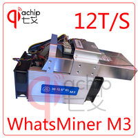WhatsMiner M3 BTC BCH New Style Miner Asic Bitcoin Miner 12TH S PSU Better Than Antminer
