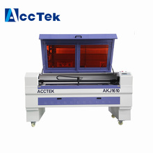 AccTek split design AKJ1610 co2 laser cutting machine for wood acrylic rubber plastic price